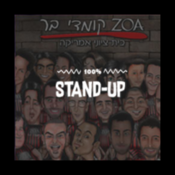 100% Stand-Up - Radios 100FM