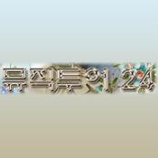 Musictour24