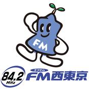 FM West Tokyo 84.2 Nishi Tokyo