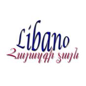 Libano - Հայազգի Ձայն