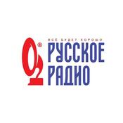 Russkoe Radio Orenburg - Русское Радио Оренбург