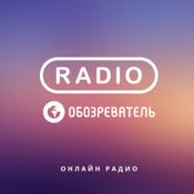 Radio Obozrevatel Drum and Bass