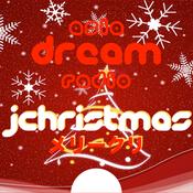 J-Pop Christmas 17