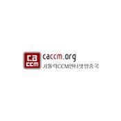 CCCM Radio