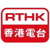 RTHK Radio 3 97.9 FM