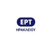 ERT Heraklion