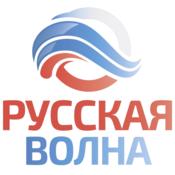 Radio Russian Wave - Радио Русская Волна