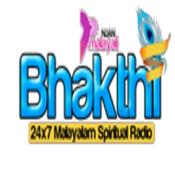 Bhakthi Radio Malayalam