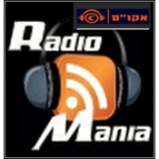 Radio Mania Israel