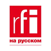 RFI С МЕСТА СОБЫТИЙ: РЕПОРТАЖИ