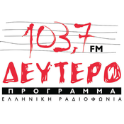 ERT Deftero 103.7 FM - ΕΡΤ Δεύτερο Πρόγραμμα 103.7
