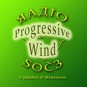 Progressive Wind