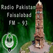 Radio Pakistan FM93 Faisalabad